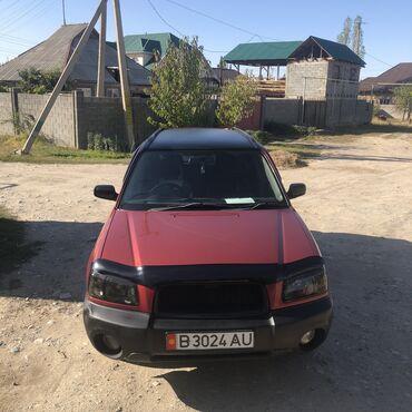 Subaru - Кыргызстан: Subaru Forester 2 л. 2003   170000 км