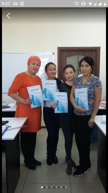 Курсы кройки и шитья. 25 ФЕВРАЛЯ! в Бишкек