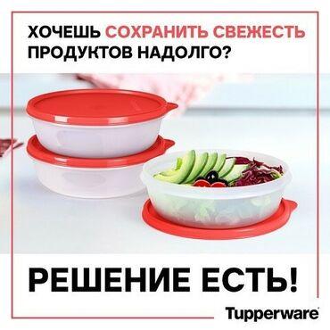 Контейнер. ёмкость. посуда.акция скоро закончится спешите.эко посуда