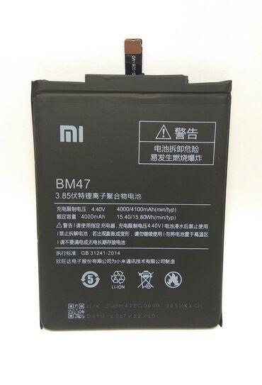 Аккумуляторы - Кыргызстан: Аккумулятор для Xiaomi Redmi Тип Li-Ion МодельВсе виды аккумляторы