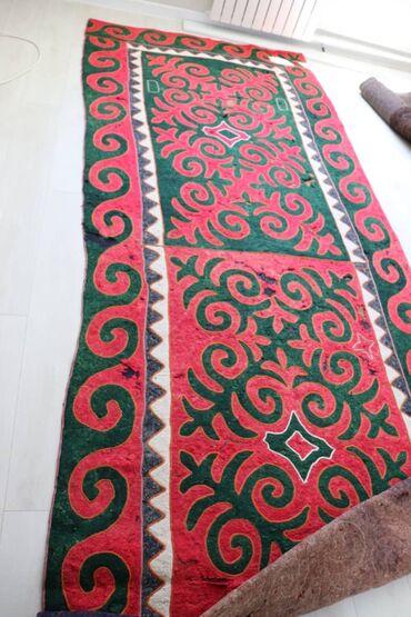 Брусчатка шырдак бишкек - Кыргызстан: Кыргызский шырдак:  Чоң шырдак 400 см 150 см