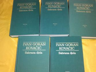Knjige, časopisi, CD i DVD | Vrsac: Sabrana dela, Ivan Goran Kovačić (1-5)Sabrana dela u 5 knjigaAutor