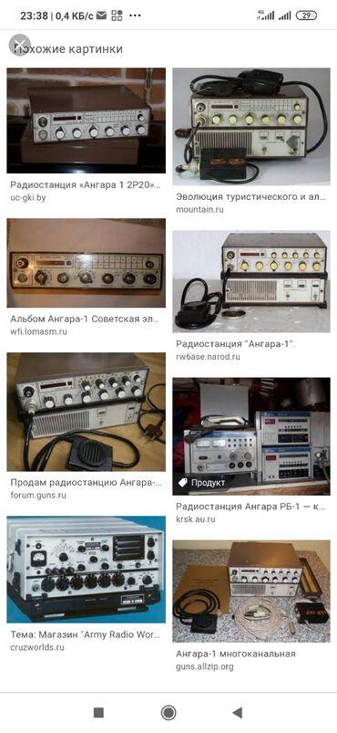129 объявлений: Куплю радиостанции, радиоприемники, рации и многое другое оборудование