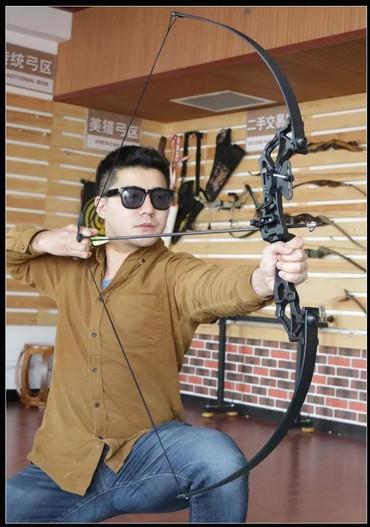 спорт товары на дордое в Кыргызстан: UPD: Лук в наличии на 17кгОстался один в сборе! Я предупредил, всем