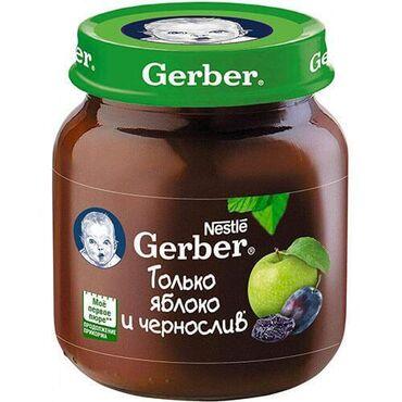 Gerber пюре яблоко и чернослив, с 5 мес. 130 гПознакомившись с