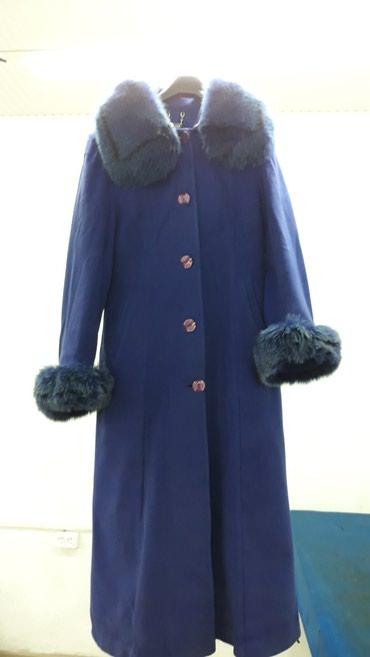 Пальто кашемировое с натуральным в Бишкек
