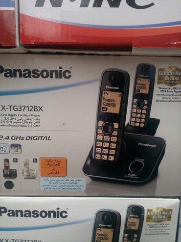 """Bakı şəhərində Stasional telefon """"panasonik"""" kx-tg3712bx ,iki deneli ,catdirma var"""