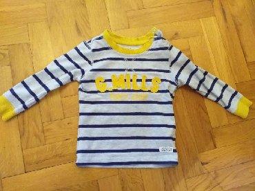 Adidas-majca - Srbija: Majca za decaka broj 74