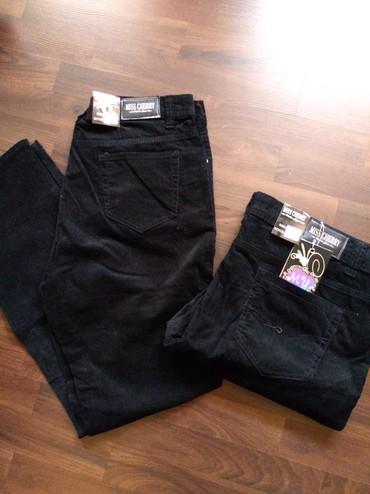 Personalni proizvodi | Ruma: Nove ženske somot pantalone za punije dame. Pantalone su sa elastinom