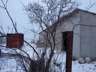 срочно срочно срочно продаю сарай, мини ферму 30м на 4м с внутренней с в Бишкек