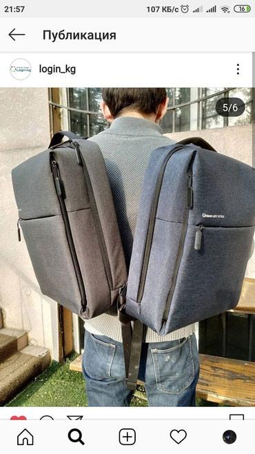 Высококачественные водостойкое рюкзаки от Xiaomi -Urban Style