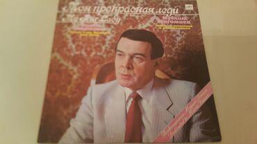 Муслим Магомаев.Выпуск 1989 год