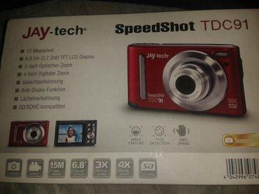 Продаю новый фотоаппарат с германии на немецком языкевозможен обмен на