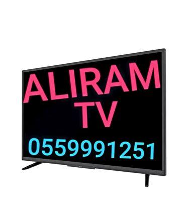 Aliram tv teze islenmis (xarab almiriq tv)soyuducu patayuyan konisaner