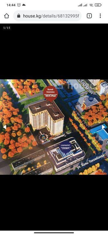Продажа квартир - Элитка - Бишкек: Продается квартира: Элитка, Южные микрорайоны, 5 комнат, 162 кв. м