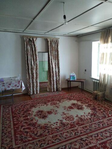 Пансионаты бостери - Кыргызстан: Сатам Үй 150 кв. м, 5 бөлмө