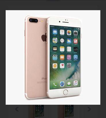 купить r sim для iphone 7 в Кыргызстан: Б/У iPhone 7 Plus 32 ГБ Розовое золото (Rose Gold)