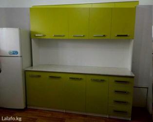 Мебель на заказ. Кухонная стенка 2 м. , в Бишкек