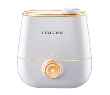 Воздухоочистители - Кыргызстан: Ультразвуковой увлажнитель воздуха Flyco