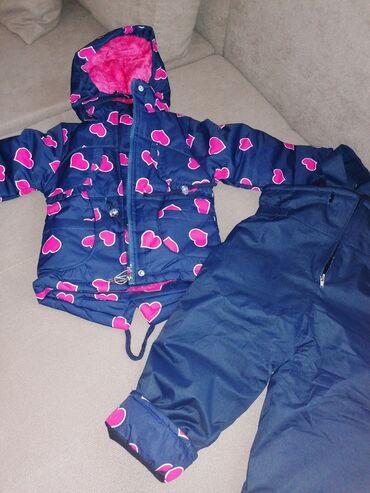 NOVO zimsko odelo za devojčicu. Jakna i pantalone. Veličina 2