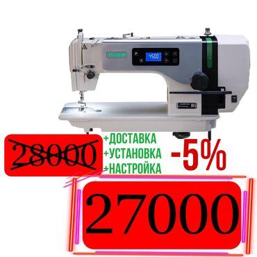 рейки бишкек in Кыргызстан   АВТОЗАПЧАСТИ: Технические характеристики машины:  Тип стежкачелночный Тип материала