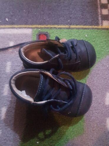Cipele ciciban vel 18
