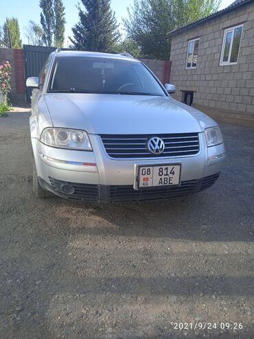 Volkswagen Passat 1.8 л. 2003 | 239000 км