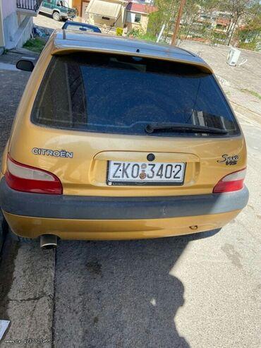 Citroen Saxo 1.4 l. 2003 | 277000 km