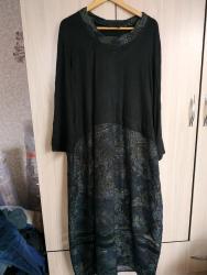 Женская одежда - Джал: СРОЧНАЯ ЦЕНА! Нарядное итальянское платье почти новое - надевала 1