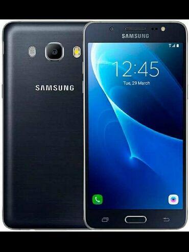 Б/у Samsung Galaxy J5 2016 16 ГБ Черный