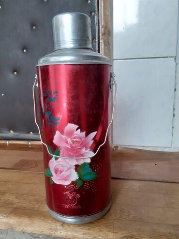 сумку термос в Кыргызстан: Термос целый небитый