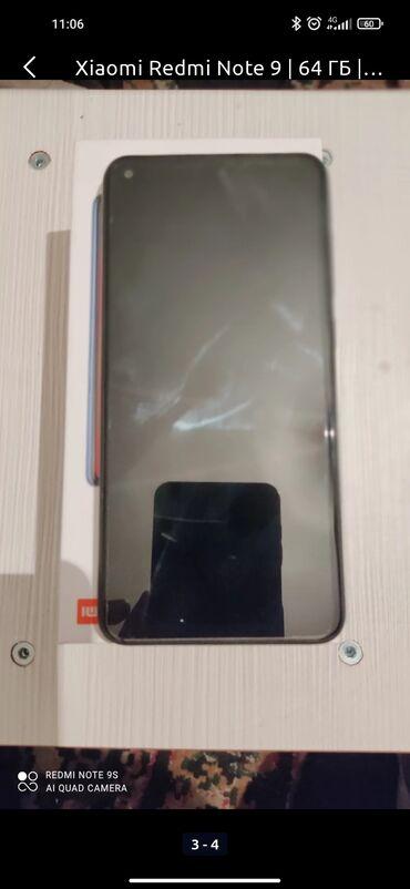 62 объявлений | ЭЛЕКТРОНИКА: Xiaomi Redmi Note 9 | 128 ГБ | Голубой | Гарантия