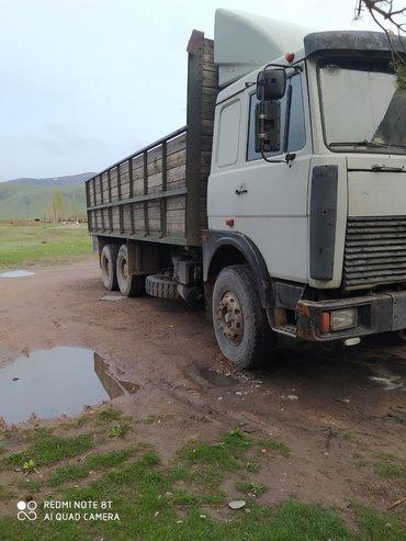 Грузовики - Кыргызстан: Супер маз 1998год обмен интересует
