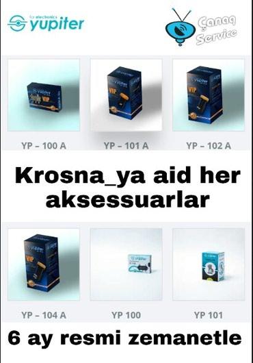 Bakı şəhərində Krosna_ya aid aksessuarlar