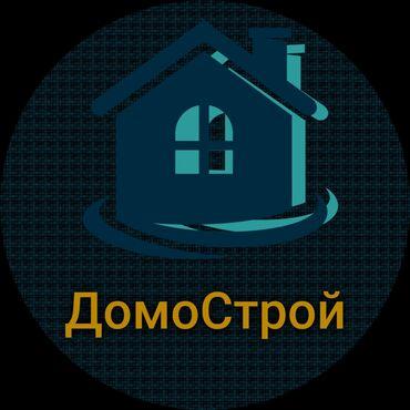 шаль вязанный в Кыргызстан: Продажа строительных материалов ⚒🛡 Саморезы,болты,гвозди  Ключи гаечны
