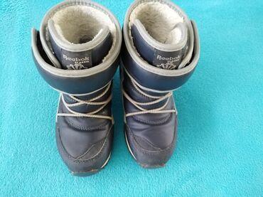 Tegovi - Srbija: Reebok clasic original čizme za dečake teget su boje bez oštećenja