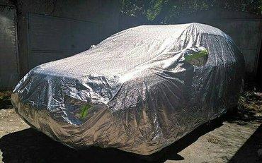 🔰Авто тент🔰 Наружный авто чехол  в Бишкек