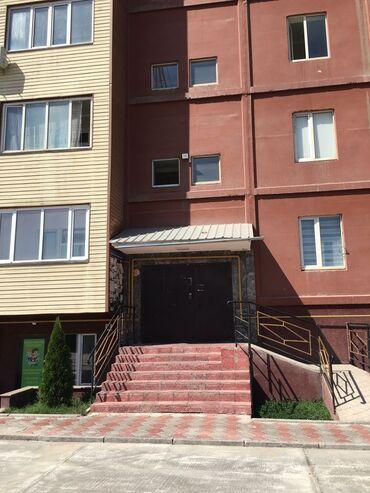 горящие туры из бишкека в дубай 2020 in Кыргызстан | ОТДЫХ НА ИССЫК-КУЛЕ: 106 серия улучшенная, 1 комната, 55 кв. м Бронированные двери, Лифт, Без мебели