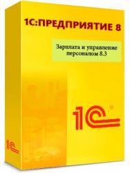 """1c 8,3 специалист  в магазин """"оптовик.kg"""". в Бишкек"""