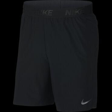 Muski sorcevi - Srbija: Nike original muski sorc u S, M i L vel