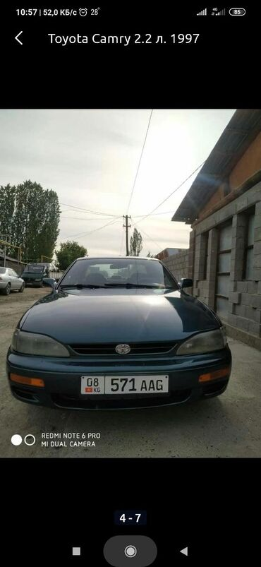 toyota-camry-б-у в Кыргызстан: Toyota Camry 2.2 л. 1996