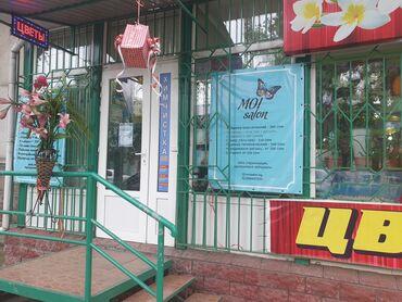 дизель форум бишкек недвижимость в Кыргызстан: Сдаю под бизнес 17 кв.м в центре города, Московская Панфилова со всеми