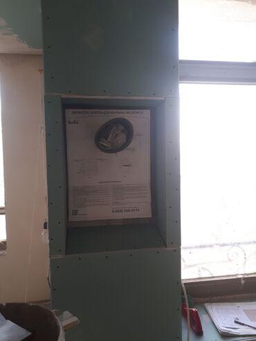 защитное стекло meizu pro 6 plus в Кыргызстан: Отделочник. Больше 6 лет опыта