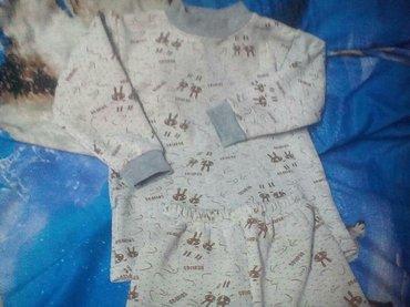 Продаю пижаму для мальчика 6-7 лет, теплая.... в отличном состоянии в Бишкек