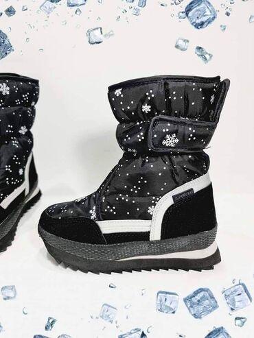 Dečije Cipele i Čizme - Arandjelovac: Odlicne cizmice za sneg koje su skroz postavljene vunom i imaju jedan
