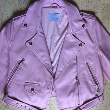 Женские куртки в Ак-Джол: Bershka