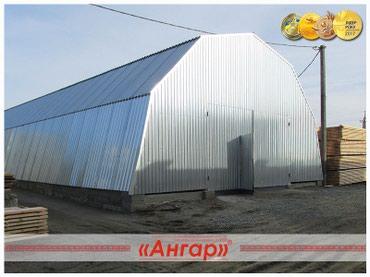 """Το εργοστάσιο """"Angar"""" προσφέρει υπόστεγα σε Πάρος - εικόνες 4"""