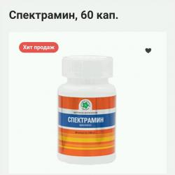 хорошие витамины роста волос в Кыргызстан: В организме человека минеральные вещества составляют около 4% массы те