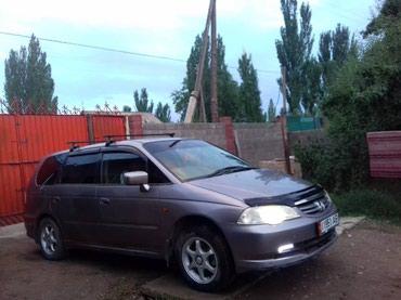 Honda Odyssey 2002 в Кызыл-Суу