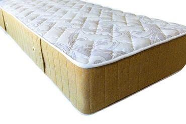 brilliance m2 2 mt - Azərbaycan: Jumbo ; Lüks ortopedik yataktır.Yatak yüksekliği 29-30 cm dir. 2,2 mm